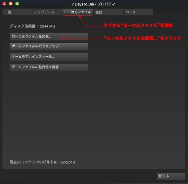 image180221a3.jpg